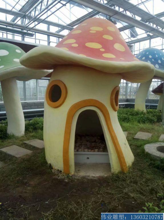 玻璃钢材质蘑菇屋子雕塑